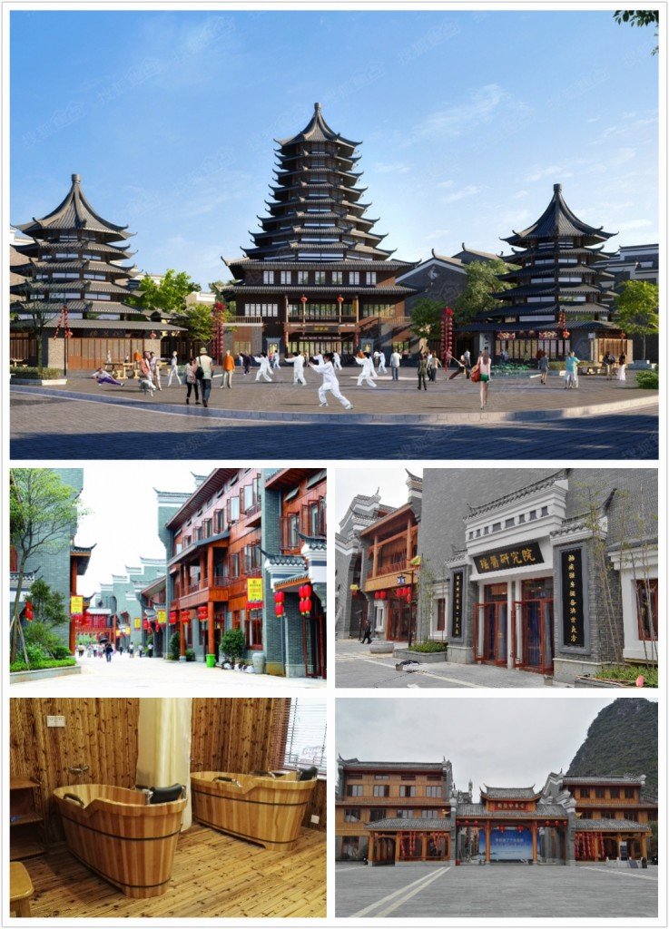 Guilin Great Wellness Valley and Chinese Medicine Street