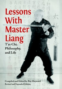 Lessen with Master Liang cover