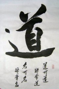 "Calligraphy of ""Dao"" and the first sentence of Dao-de-jing"