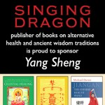 singing dragon Ad-August11