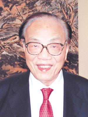 Dexin Yan