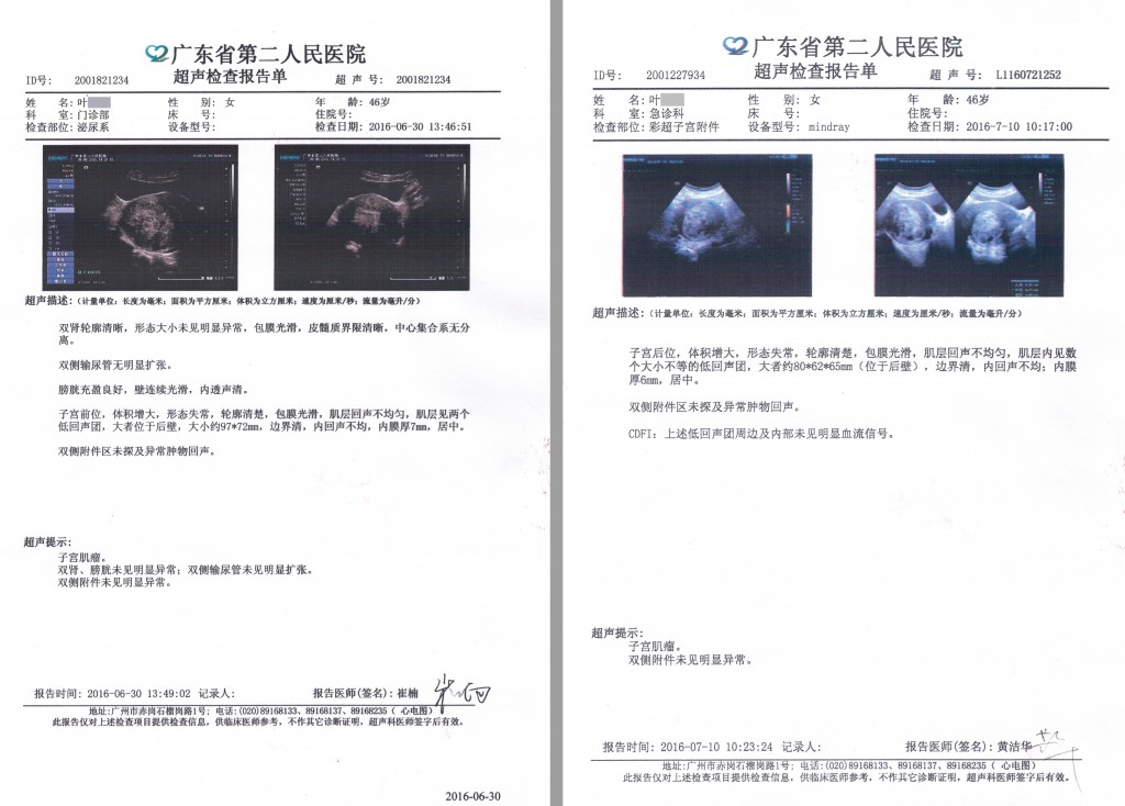 Figure1_image and medical report for case 1a