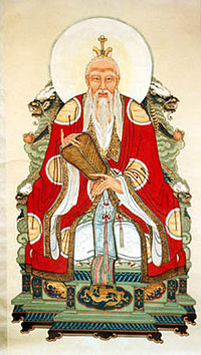 Laozi 2 - Barea article