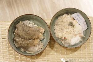 Rice_exp2