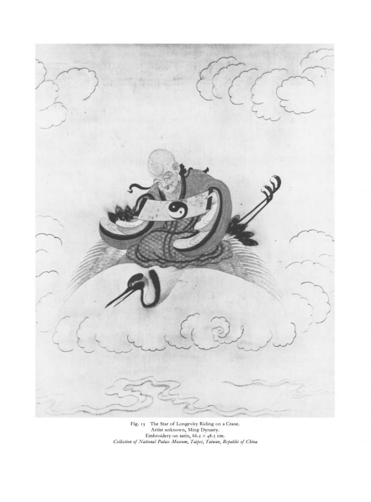 Roy Hanney Shou Xing Flying