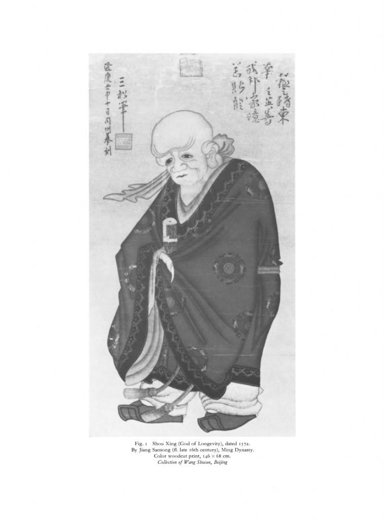 Roy Hanney Shou Xing Woodcut