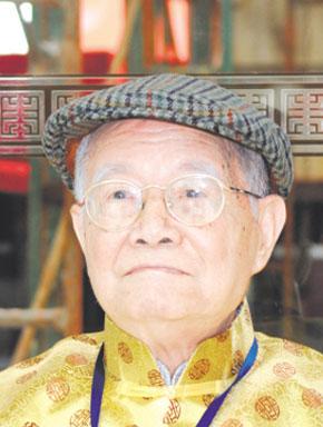 Tietao Deng