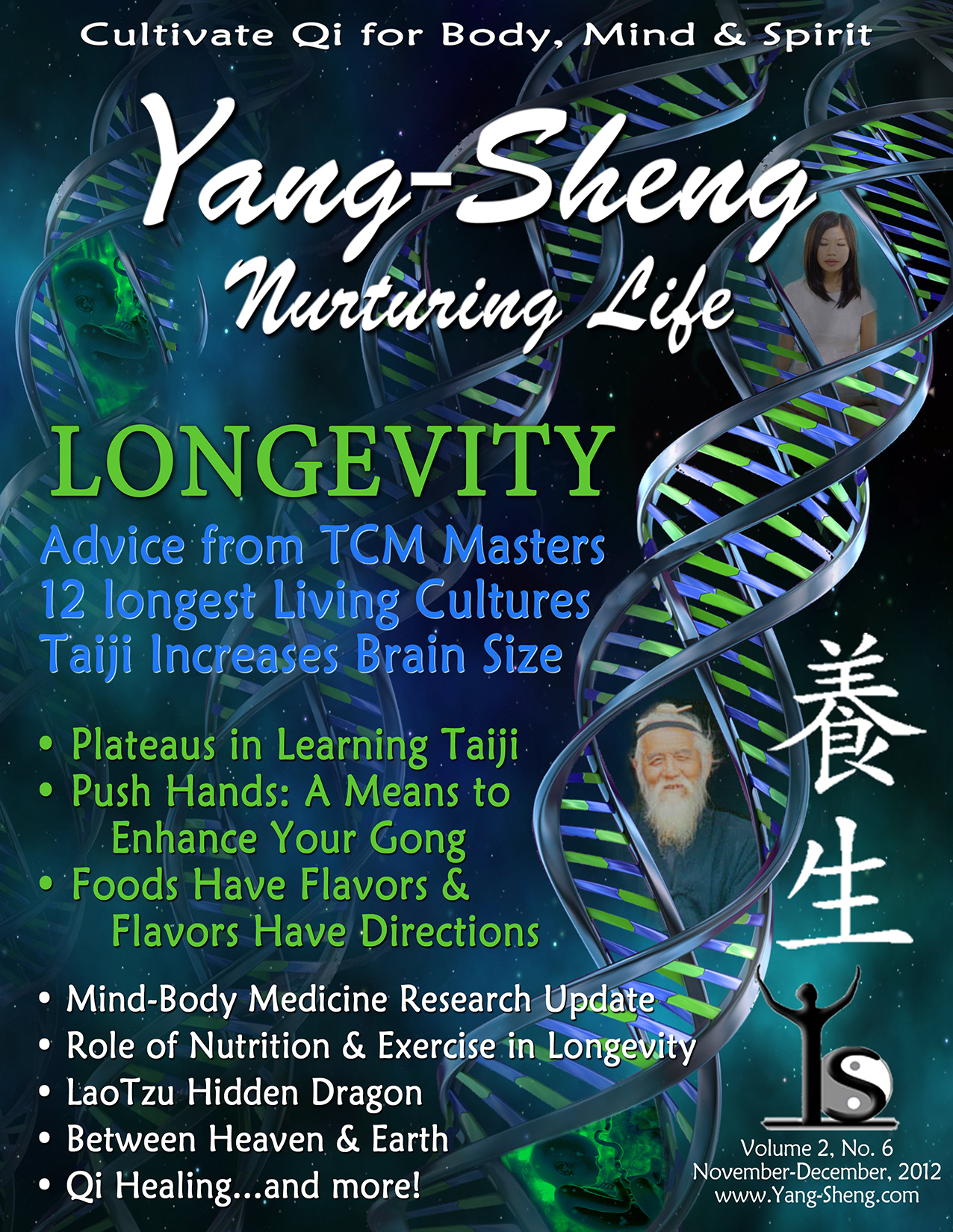 Yang-Sheng-Nov-Dec-2012-cover-print-150dpi