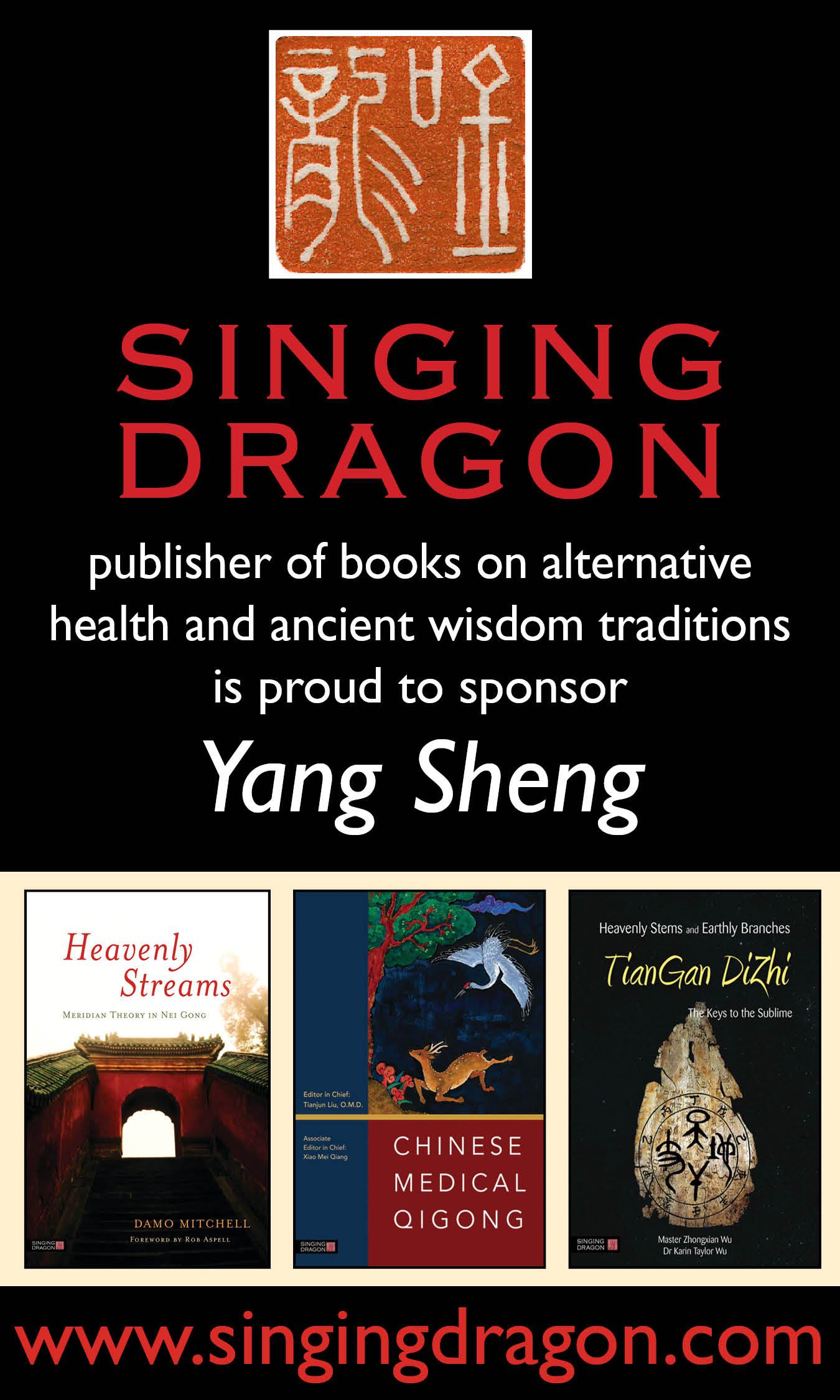 Singing Dragon Bookstore