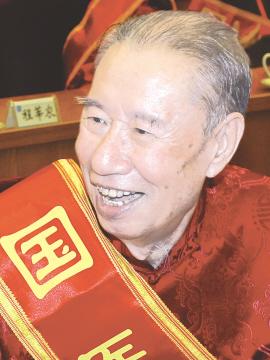 Zhenghua Li