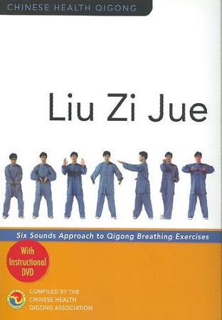 liu-zi-jue-six-sounds-approach-to-qigong-breathing-exercises_2810526