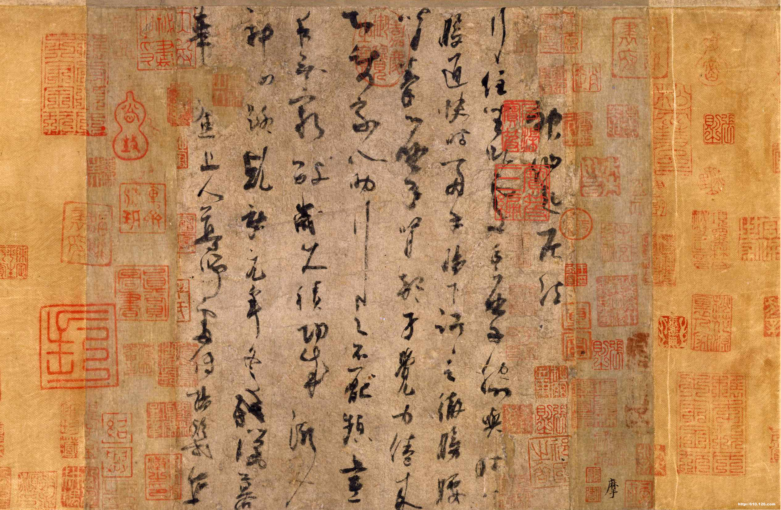 Calligraphy by Shaoshi Yang on Immortal living massage method.